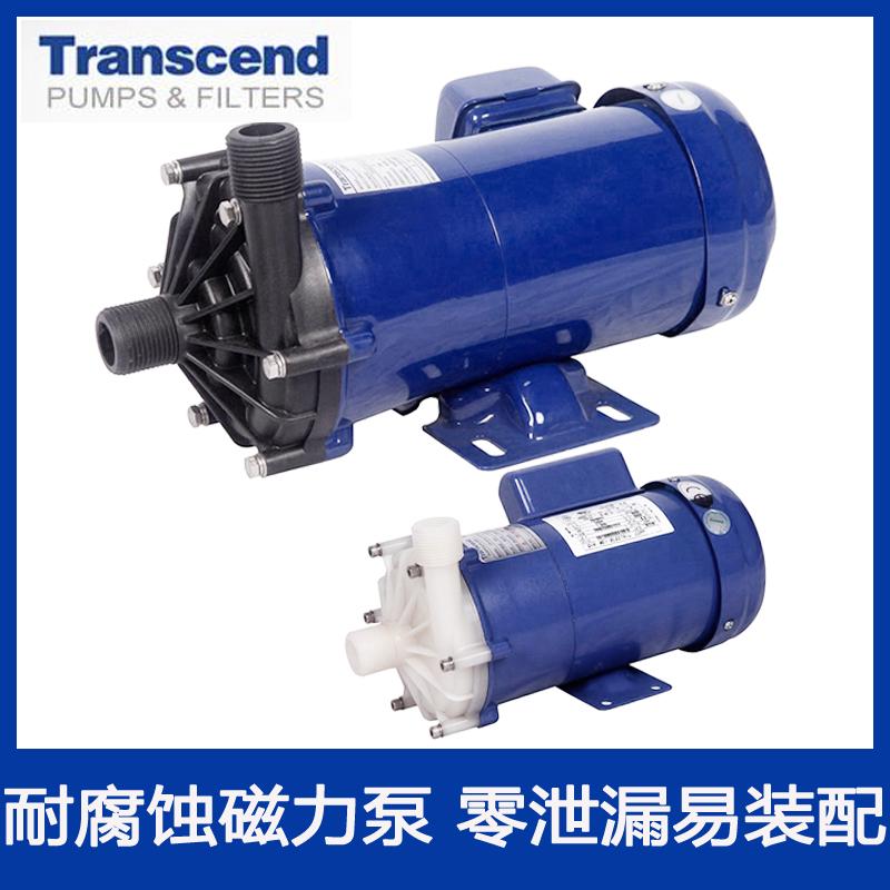 浙江耐腐蚀磁力泵,创升运转更平稳