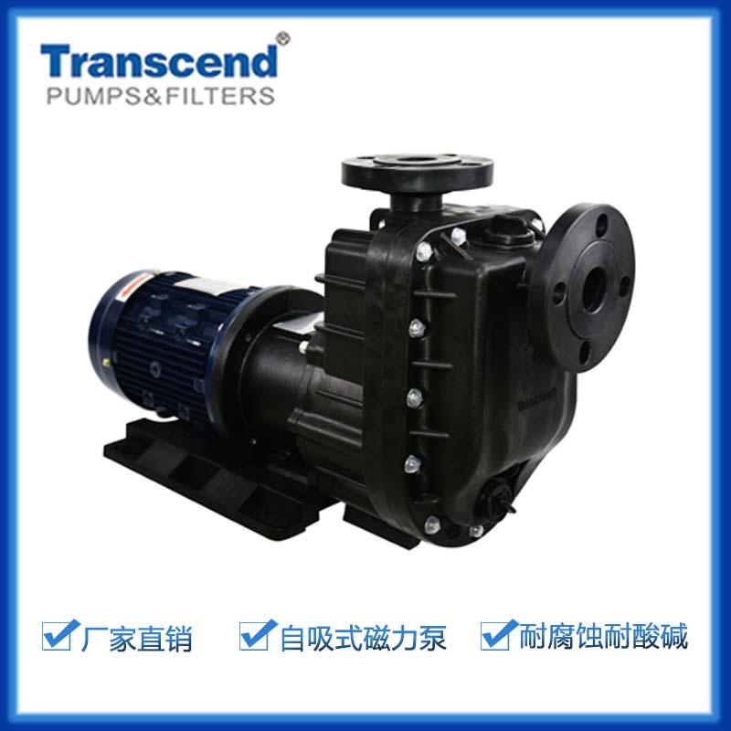 创升泵浦-----广州自吸式耐腐蚀泵特点有哪些?