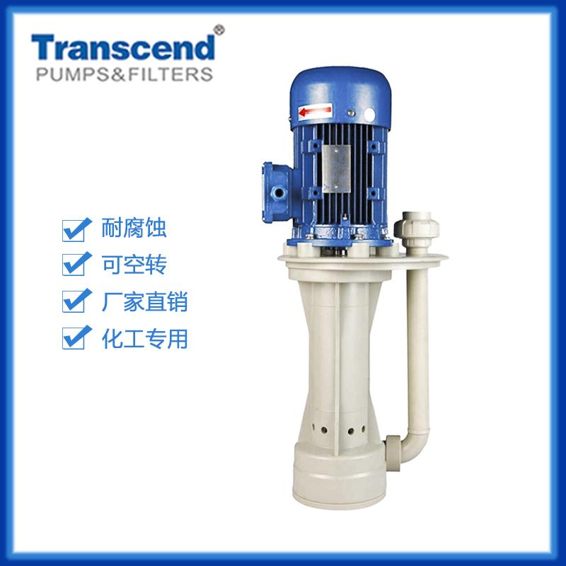 创升泵业喷淋塔立式泵、好产品更需要保养