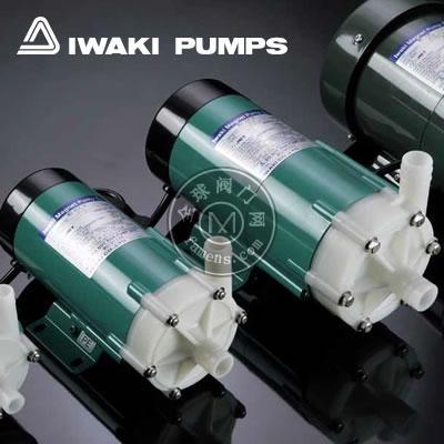 易威奇IWAKI磁力泵耐酸碱塑料泵原装进口