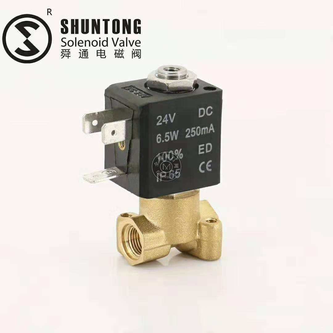 黄铜电磁阀氢氧雾化机压力电磁阀