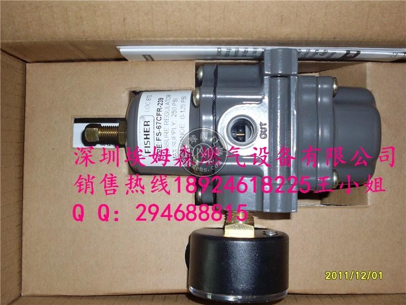 FISHER67CFR-239減壓閥費希爾過濾調壓器67CFR-226調壓閥