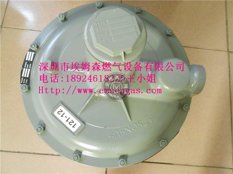 SENSUS121-8调压阀121-12减压阀121-8HP调压器
