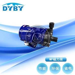 東元循環磁力泵 酸堿無憂 回頭率高