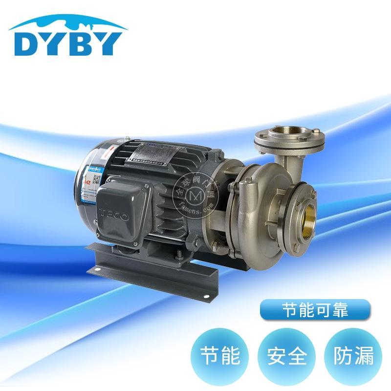 不銹鋼臥式離心泵 用途廣泛 熱銷爆款