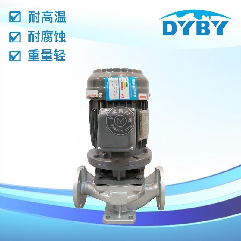 管道噴淋泵 木箱包裝運輸安全 速來搶購