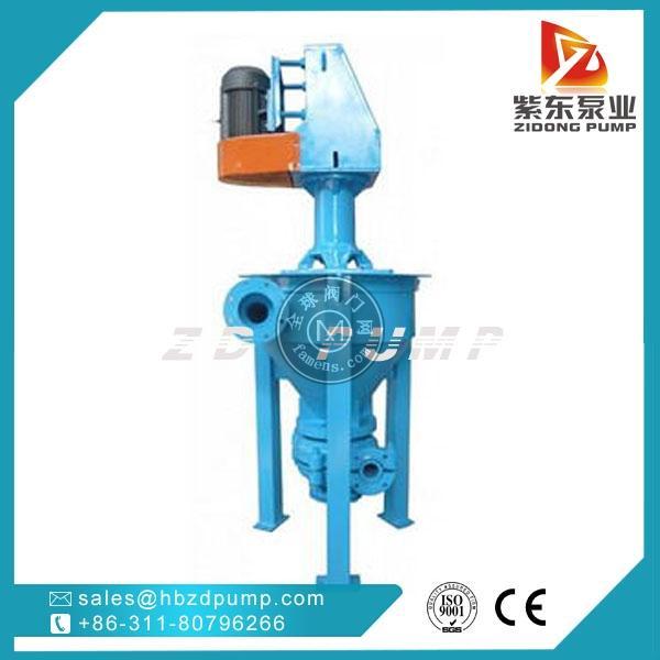 紫东泵业AHF泡沫泵,矿用浮选渣浆泵