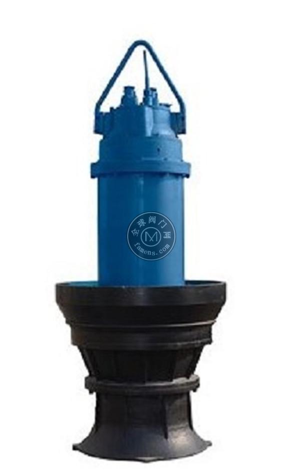 大型潜水轴流泵[QZB-QHB]_潜水泵站防汛