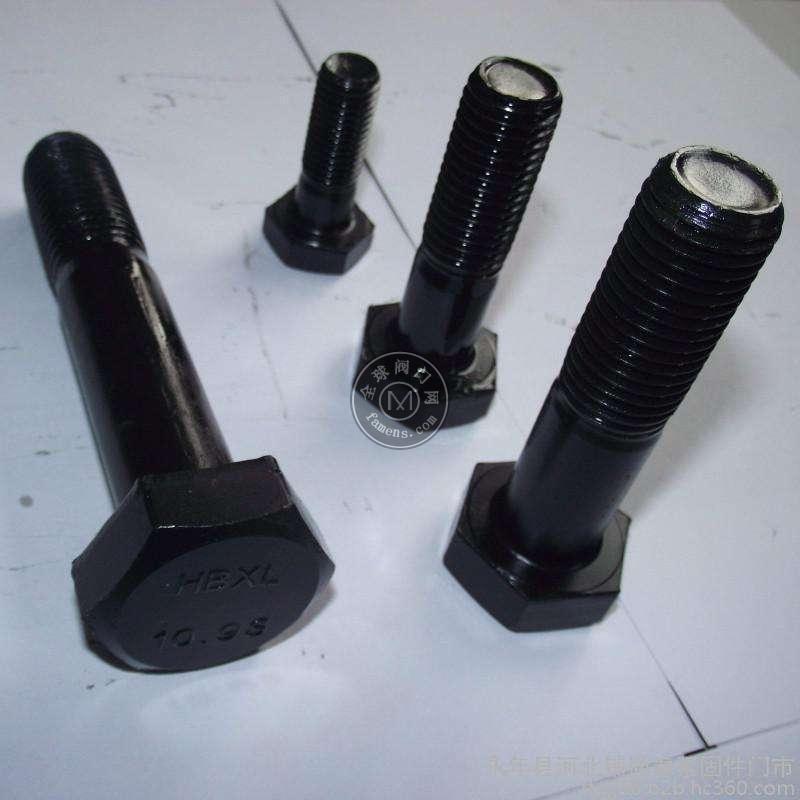 高强度螺栓2019螺栓厂家直销长度螺栓规格齐全现货供应