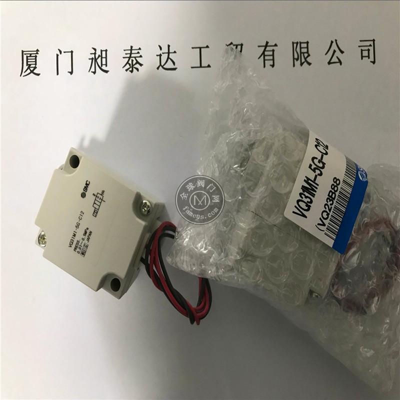 日本SMC电磁阀 VQ31M1-5G-C12供应