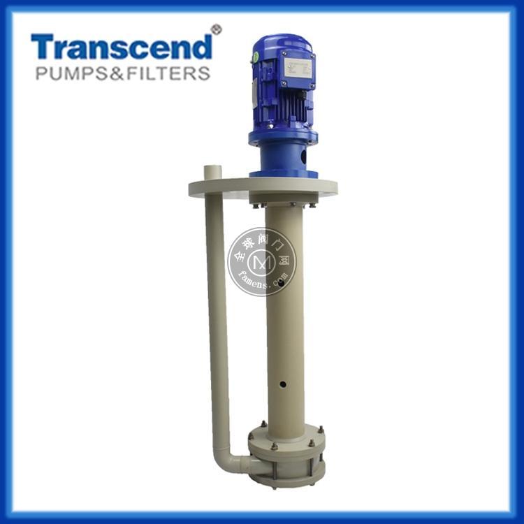 福州电镀液下泵 东莞创升塑料液下泵