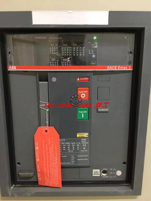 SACE E3S32 PR122-LSIG