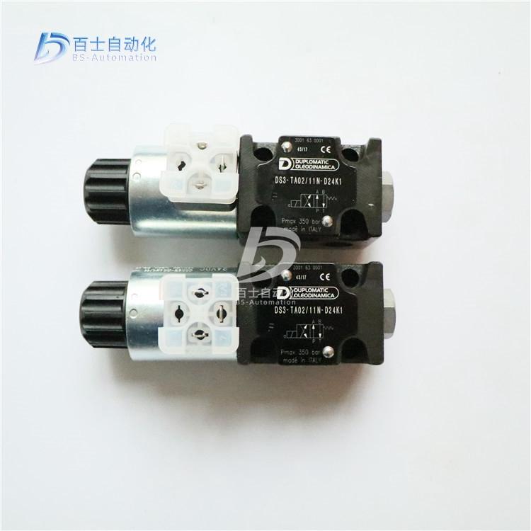 迪普馬電磁閥DS3-TA02/11N-D24K1