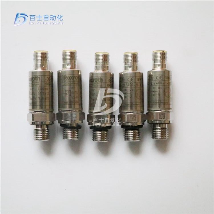力士乐压力传感器HM20-21/250-H-K35