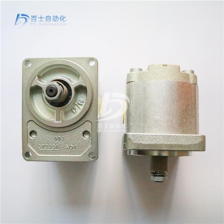 力士樂齒輪泵0510725167