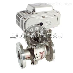 总线型铸钢电动高压球阀