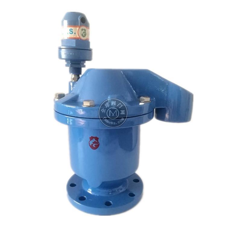D-050复合式排气阀 组合式排气阀