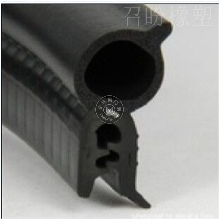耐腐蚀机电箱柜防尘防水橡胶密封条