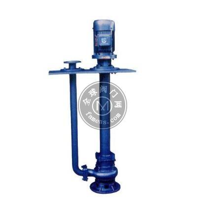 龙源泵阀YW型化工液下泵厂家安徽供应