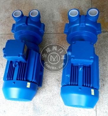 ELMO-F负压泵 纳西姆2BV2061水环真空泵