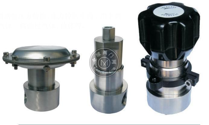 进口高压背压阀-气瓶高压气体背压阀