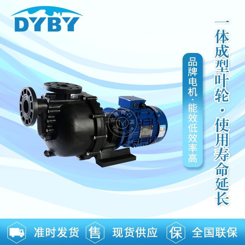 廠家供應大頭泵 耐高溫 防腐性能優異