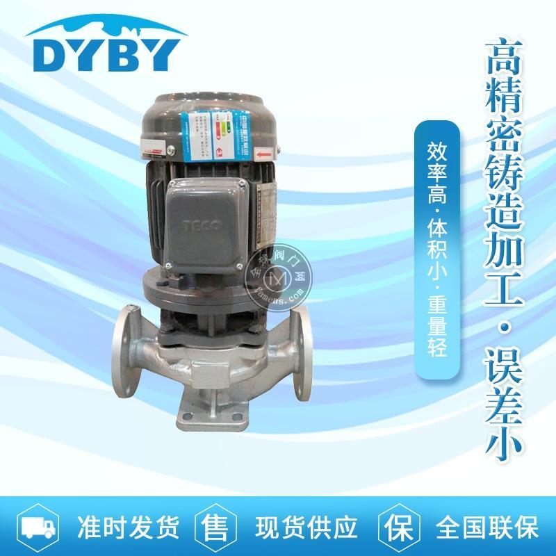 不銹鋼管道泵 使用壽命長 價格優惠