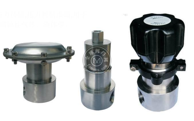 进口液体背压阀-德国莱克RW76液体背压阀
