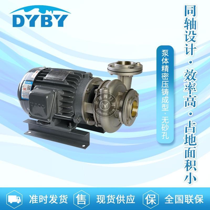 臥式離心泵 質量保證 免費選型報價
