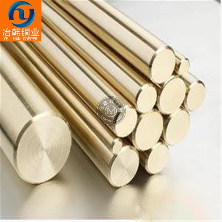 冶韓HAl59-3-2鋁黃銅板
