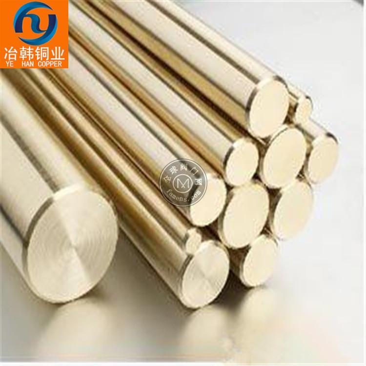 冶韩HAl59-3-2铝黄铜板