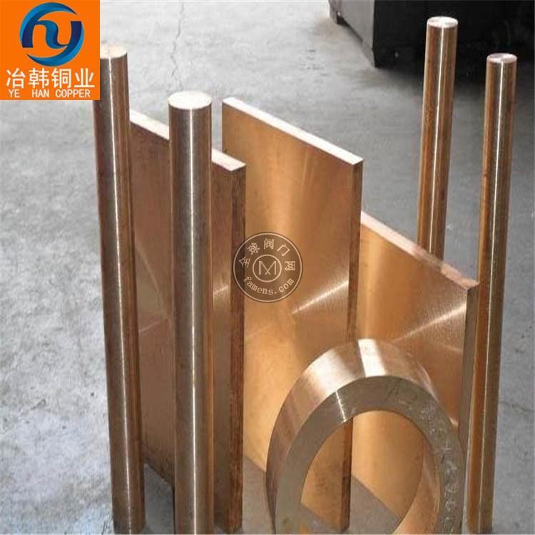 冶韩HSi80-3硅黄铜套对照材质