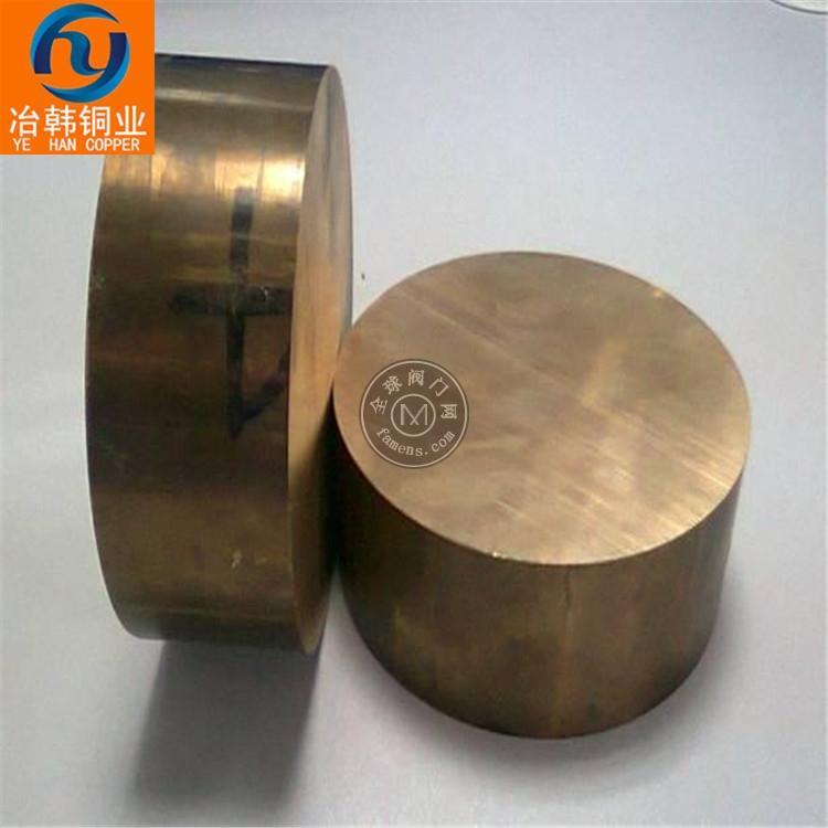 冶韩HMn58-2锰黄铜合金棒