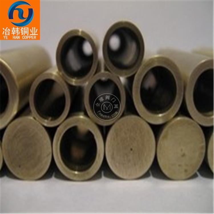冶韓錳黃銅HMn62-3-3-0.7管