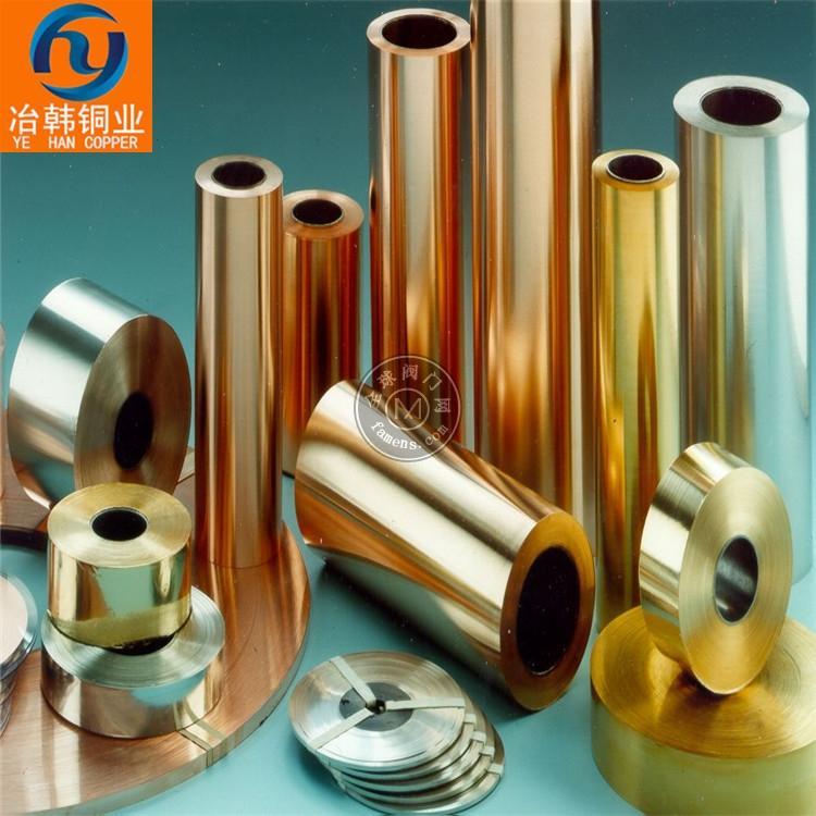 冶韩QSn1.5-0.2锡青铜板对应材料
