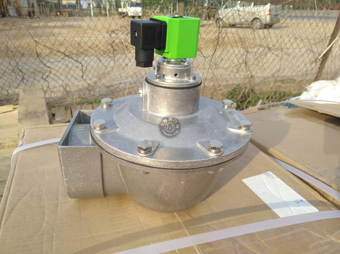 DMF-Z-50S型直角式电磁脉冲阀规格尺寸