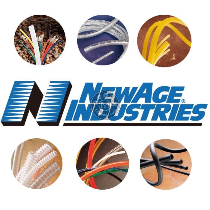美国NewAge 食品级/工业级/医疗级塑料管