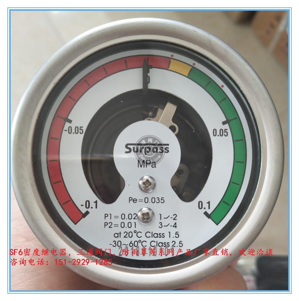 西安YB-63SF6密度继电器,密度表