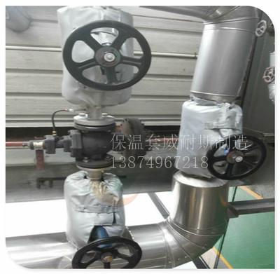 柔性可拆卸式保温套 耐高温腐蚀 寿命长减损耗 异型保温