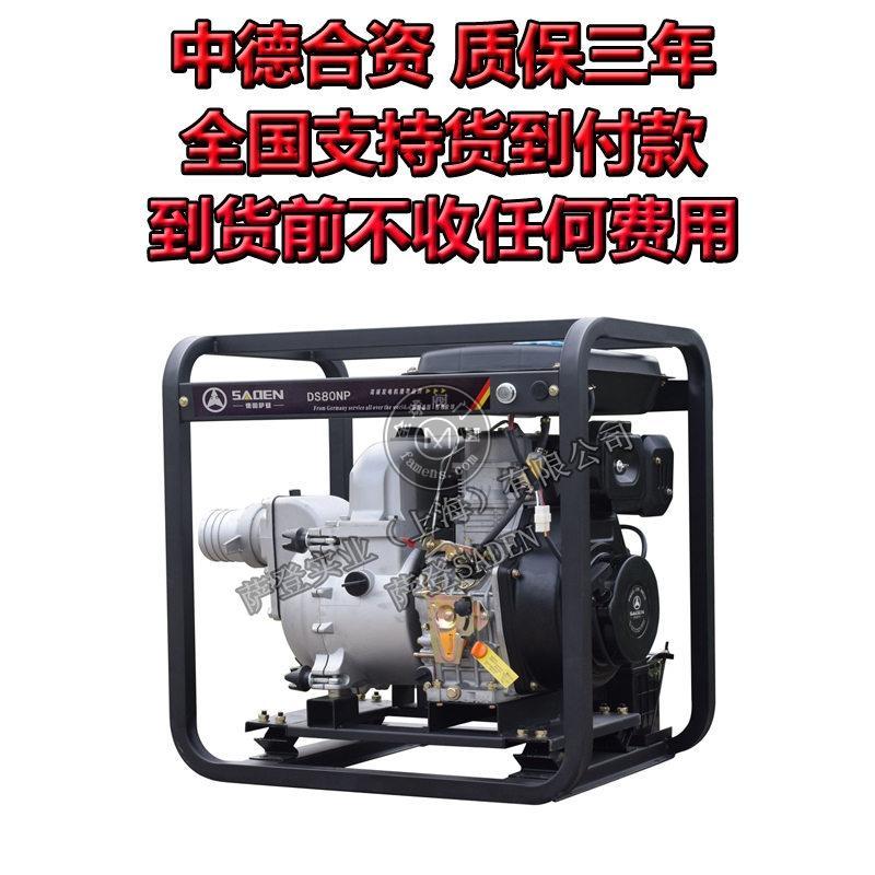 3寸柴油机泥浆泵价格