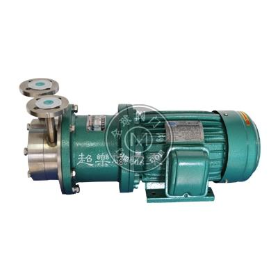 CW磁力泵 磁力旋渦泵