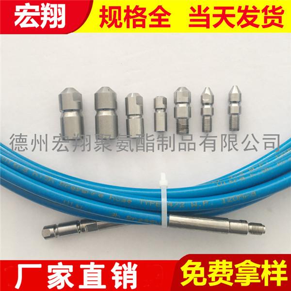 宏翔耐磨高压清洗管 清洗机专用尼龙树脂软管