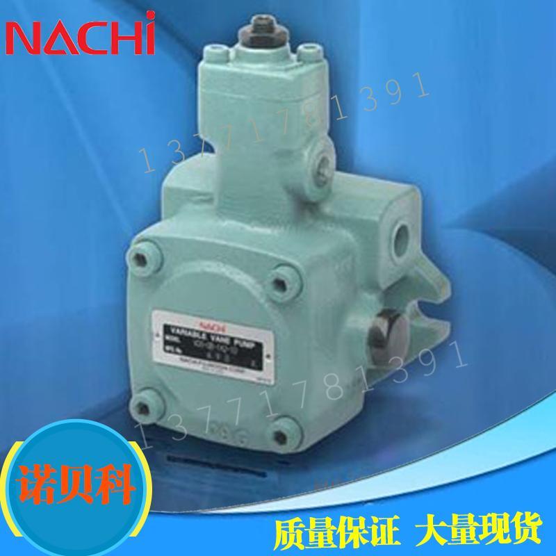 NACHI日本不二越 VDS-0A-1A1-10 VDS-0B-1A2 1A3 变量叶片泵