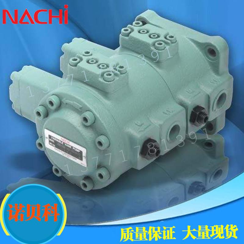 NACHI不二越雙聯葉片泵油泵VDR-11A/11B-1A1/1A3-1A2/1A3/1A1-13