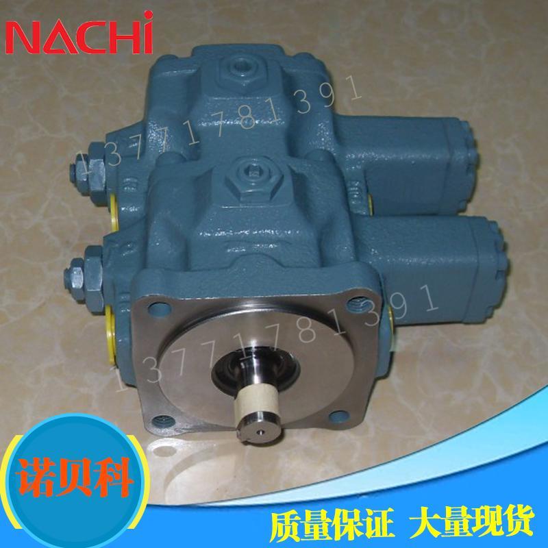 日本NACHI不二越柱塞泵 VDR-11B-2A3-2A3-22 ,VDR-11A-2A2-2A3-22