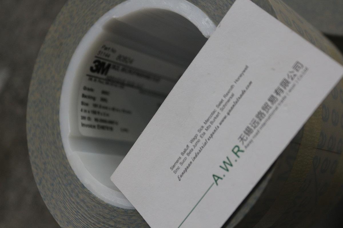 REXROTH伺服電機MSK100B-0300-NN-M1-BP0-NNNN