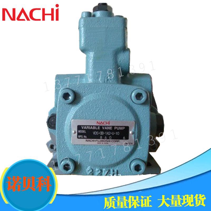 日本NACHI不二越VDS-0B-1A3-10,VDS-0A-1A1/1A2/1A3-10变量叶片泵