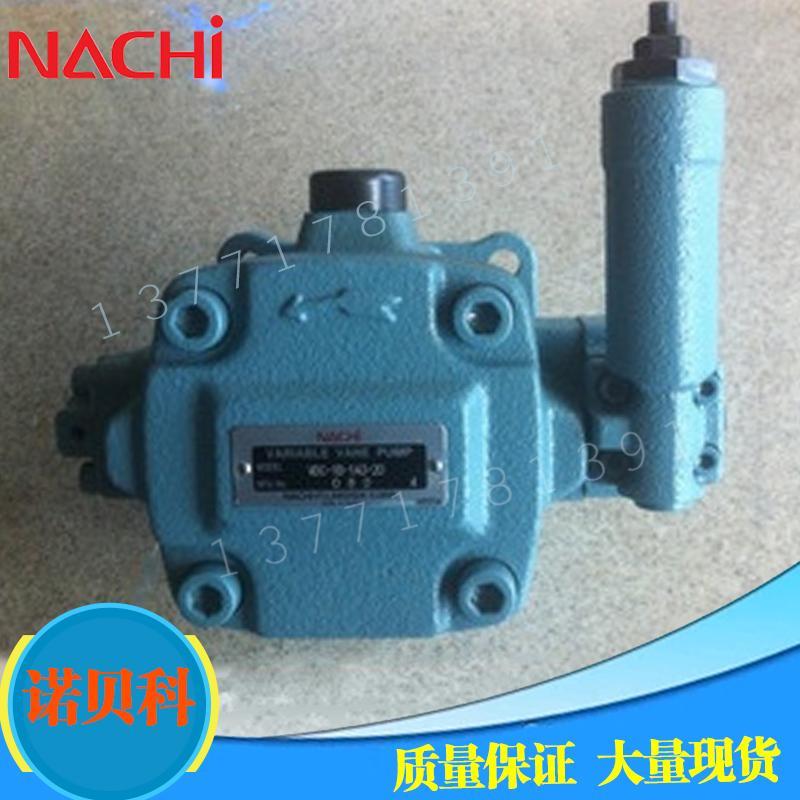 NACHI 不二越 油泵 VDC-1B/1A/2B/2A-1A2/1A3/1A4/1A5/2A2/2A3-20