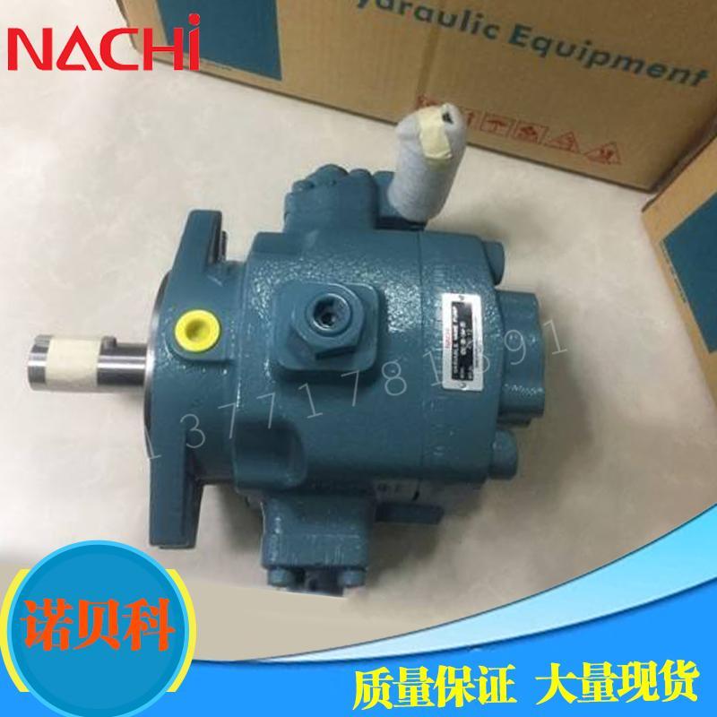 NACHI 日本 不二越 原装 进口 VDC-11B-2A3-1A3-20 变量 叶片泵