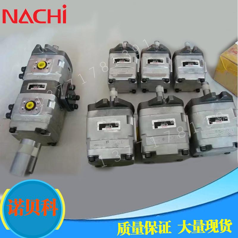 NACHI不二越雙聯齒輪泵IPH-22B-3.5-3.5-11,IPH-23B-3.5-10-11